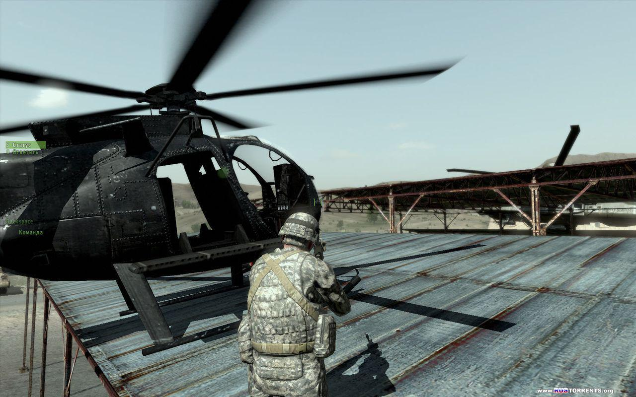 ArmA 2: Operation Arrowhead | PC