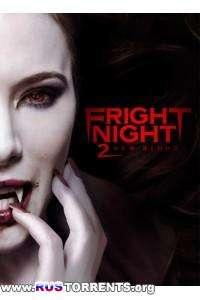 Ночь страха 2 | HDRip | iTunes