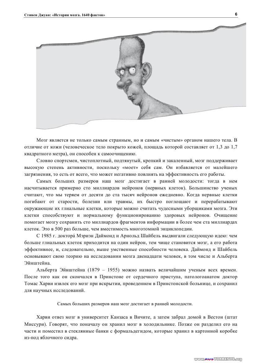 ������ ����� | ������� �����. 1640 ������ | PDF