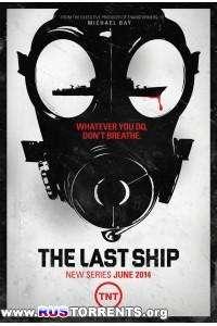 Последний корабль [01 сезон: 01-10 серии из 10] | WEB-DL 1080p | BaibaKo