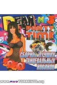 VA - Сборник лучших танцевальных новинок   MP3