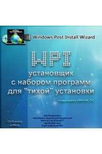 WPI x86-x64 by OVGorskiy® [1DVD] 12.2014