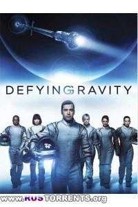 Притяжению Вопреки (1 сезон) | DVDRip | ТВ3