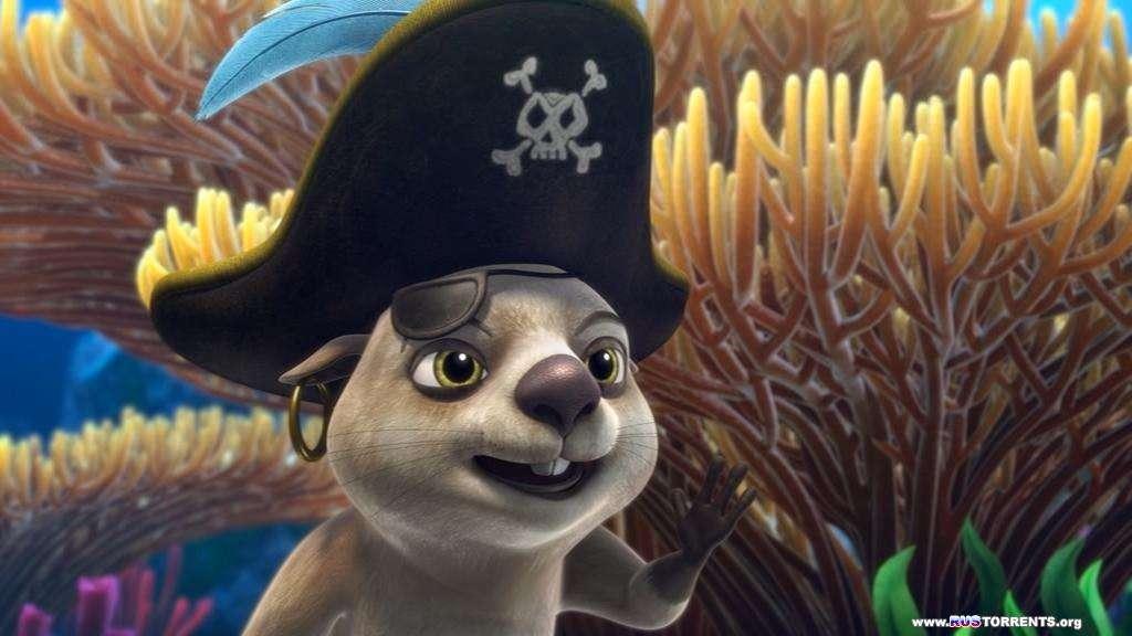 Олли и сокровища пиратов | DVD5 R5 | Лицензия