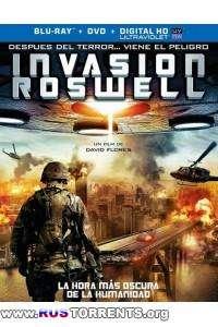 Сдохни! / Вторжение в Росвелл | HDRip | P