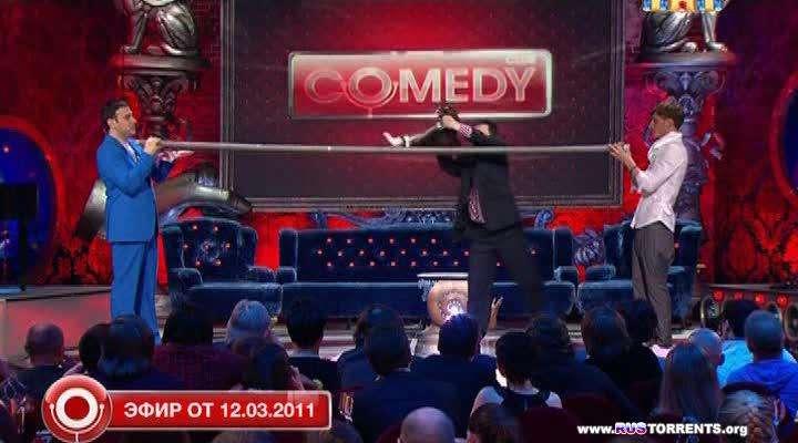 Comedy Club. Exclusive [выпуск 17] [эфир от 08.06.] | SATRip