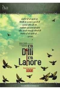 Между Дели и Лахором | HDRip | L1