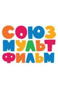 Советские мультфильмы - сборник | DVDRip