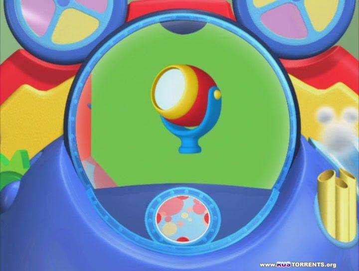 Клуб Микки Мауса (2006-2013) | DVDRip