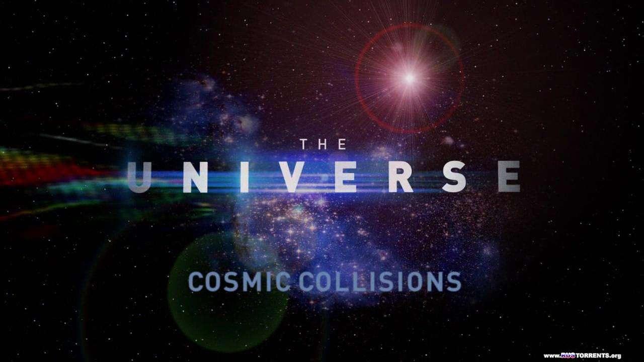 Вселенная - Космические столкновения | 2 сезон | 12 серия | BDRip 720