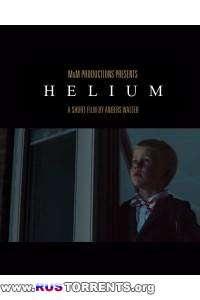 Гелий | WEB-DLRip 1080p | L1
