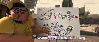 Турбо   HDRip   КПК   Лицензия