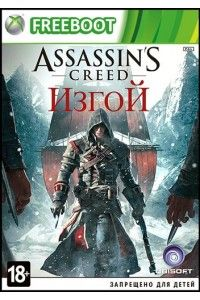 Assassin's Creed: Rogue | XBOX360