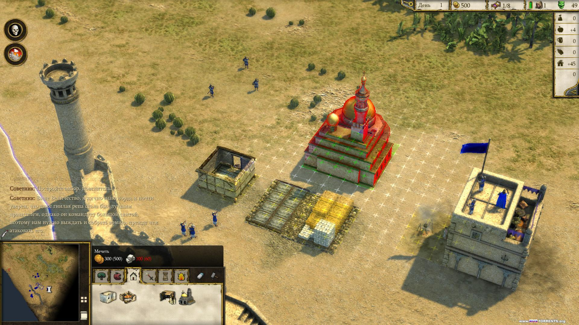 Stronghold Crusader 2 [Update 10] | PC | Steam-Rip от R.G. Steamgames
