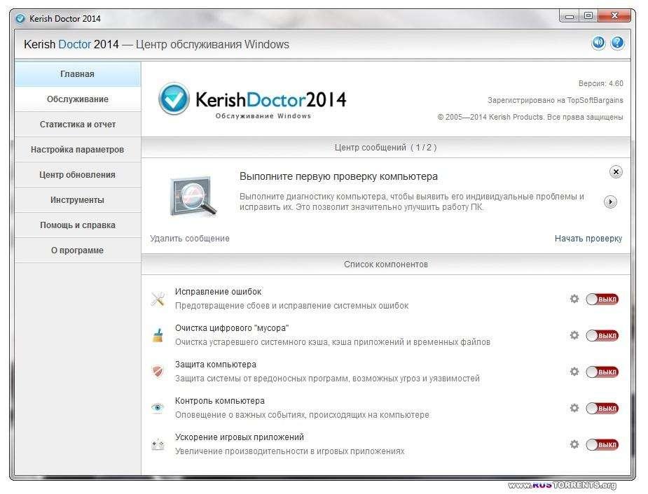 Kerish Doctor 2014 4.60 DC 25.10.2014 | РС | RePack by KpoJIuK