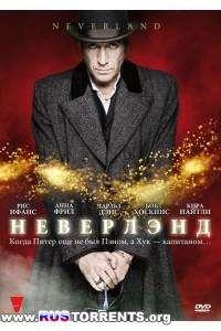 Неверленд (1 сезон) | BDRip