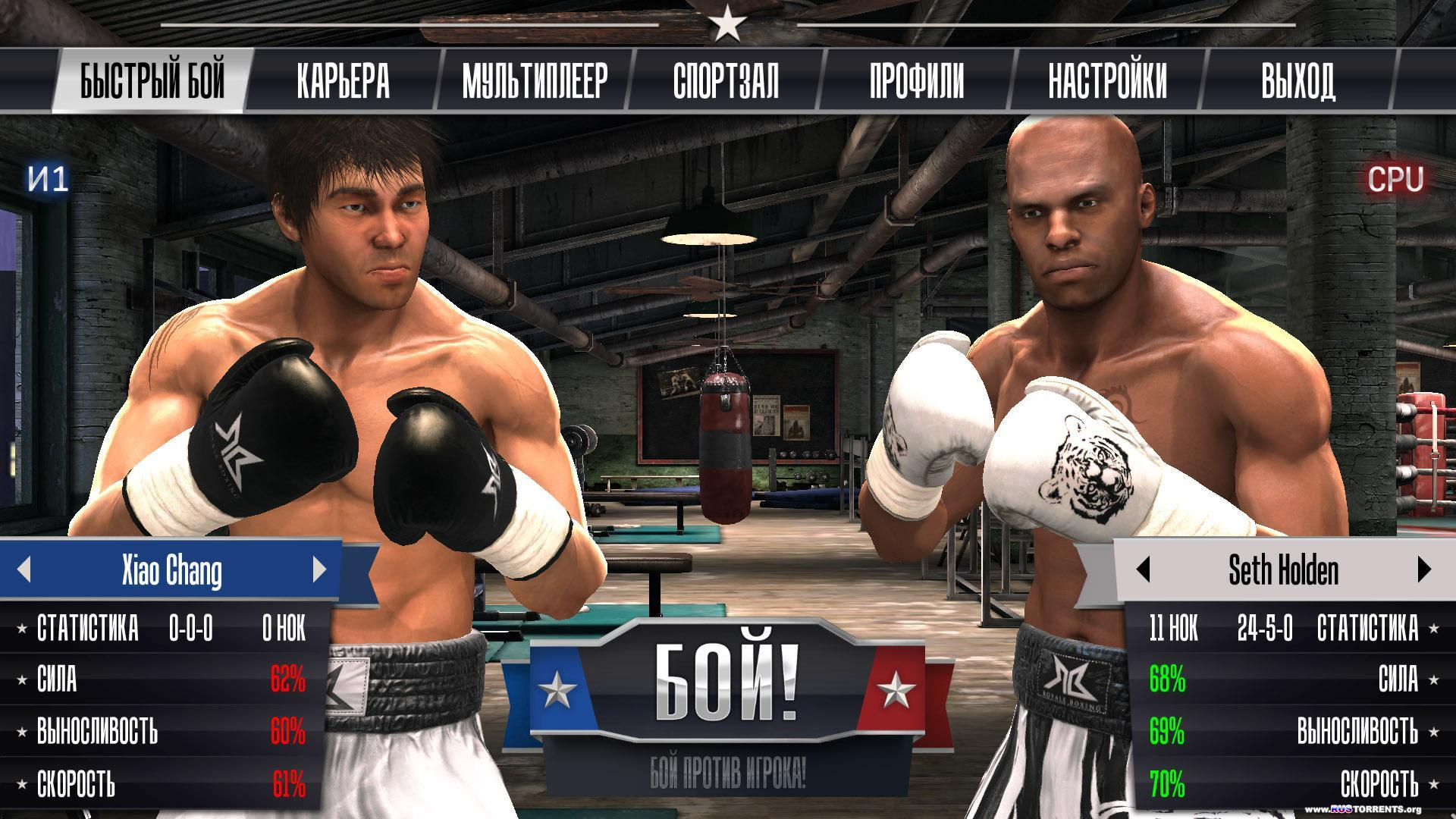 Real Boxing | PC | RePack от xGhost