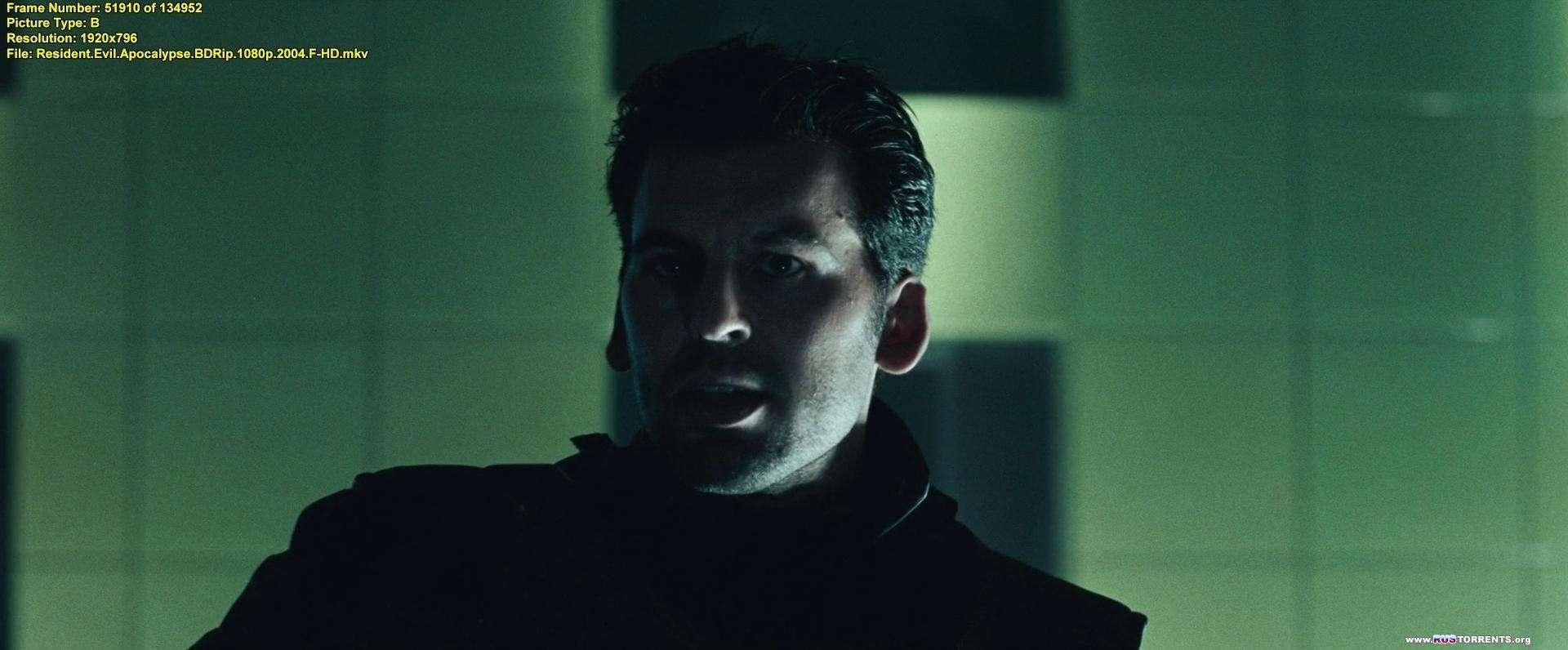 Обитель зла 2: Апокалипсис | BDRip 1080p
