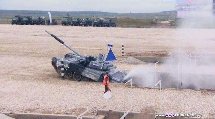Танковый биатлон [8 выпуск] | SATRip