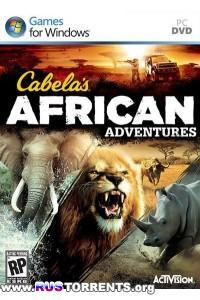 Cabela's African Adventures  | Repack от z10yded