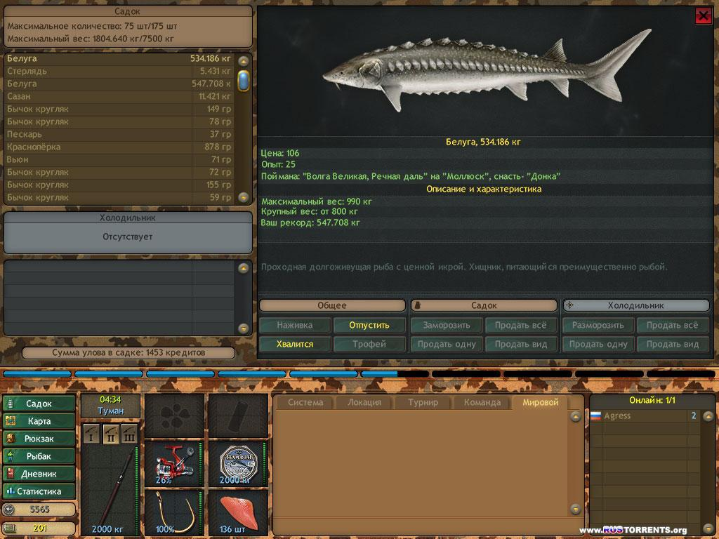 �������������� ������� / Fantastic Fishing [v.1.2.4] | PC