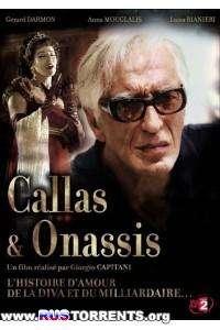 Каллас и Онассис | DVDRip
