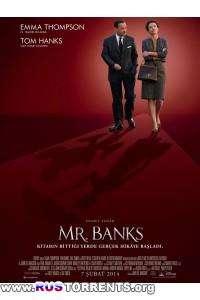 Спасти мистера Бэнкса | BDRip 1080p | BaibaKo