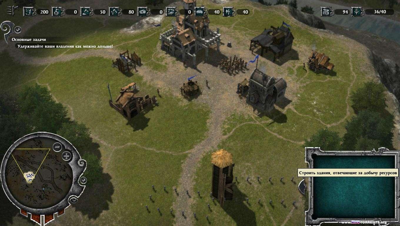 Citadels | Repack от R.G. Механики