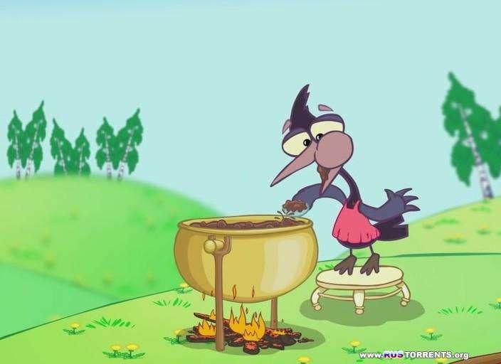 Приключения Эльки и его друзей: Часть 2 - День рождения чайки [01-12 из 12] | DVDRip