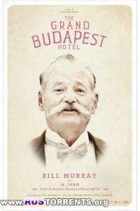 Отель «Гранд Будапешт» | Blu-ray 1080p | Лицензия