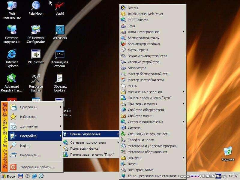 Ieshua's Live DVD/USB v.2.10 x86/x64