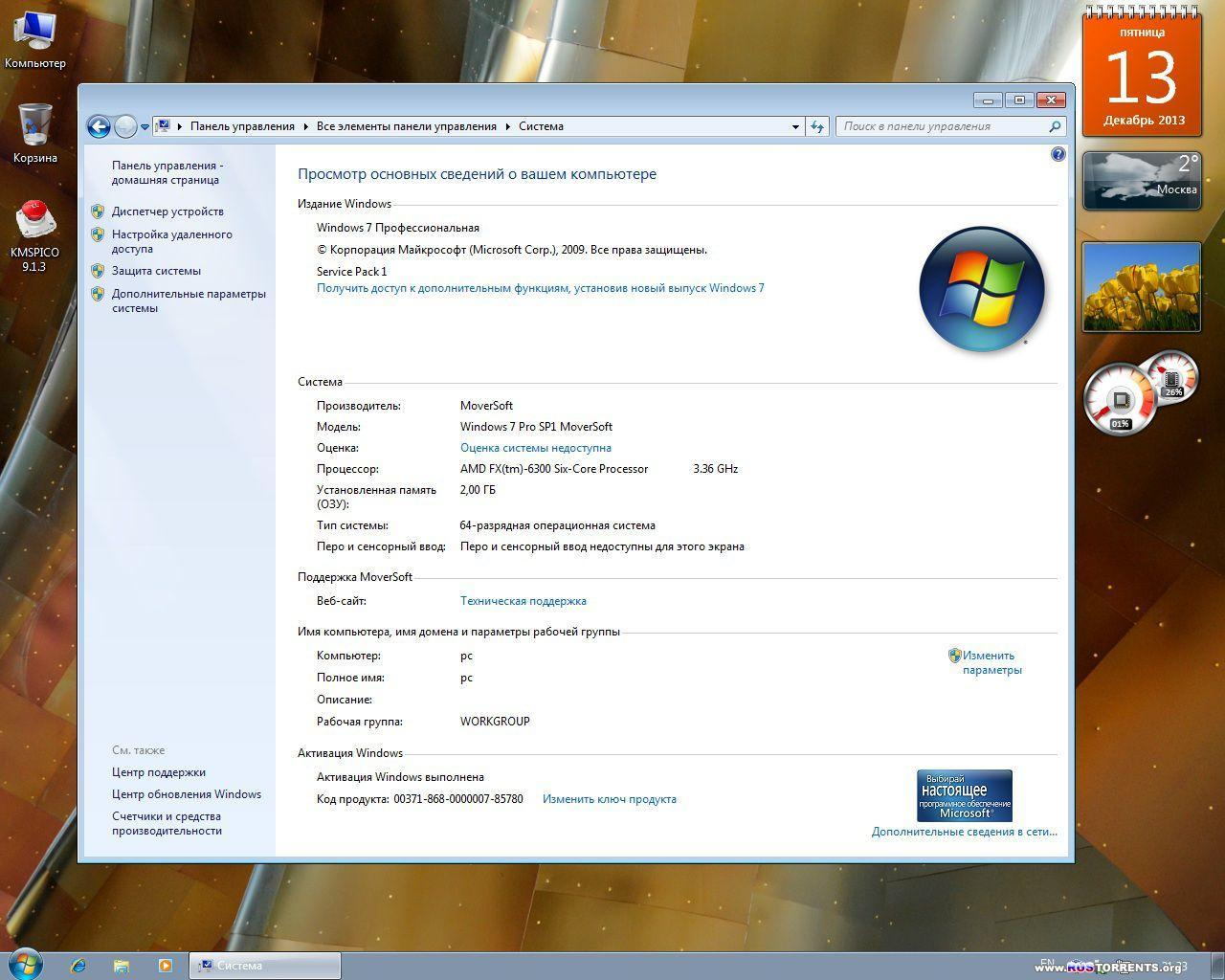 Windows 7 Pro SP1 x86/x64 by MoverSoft 12.2013 RUS