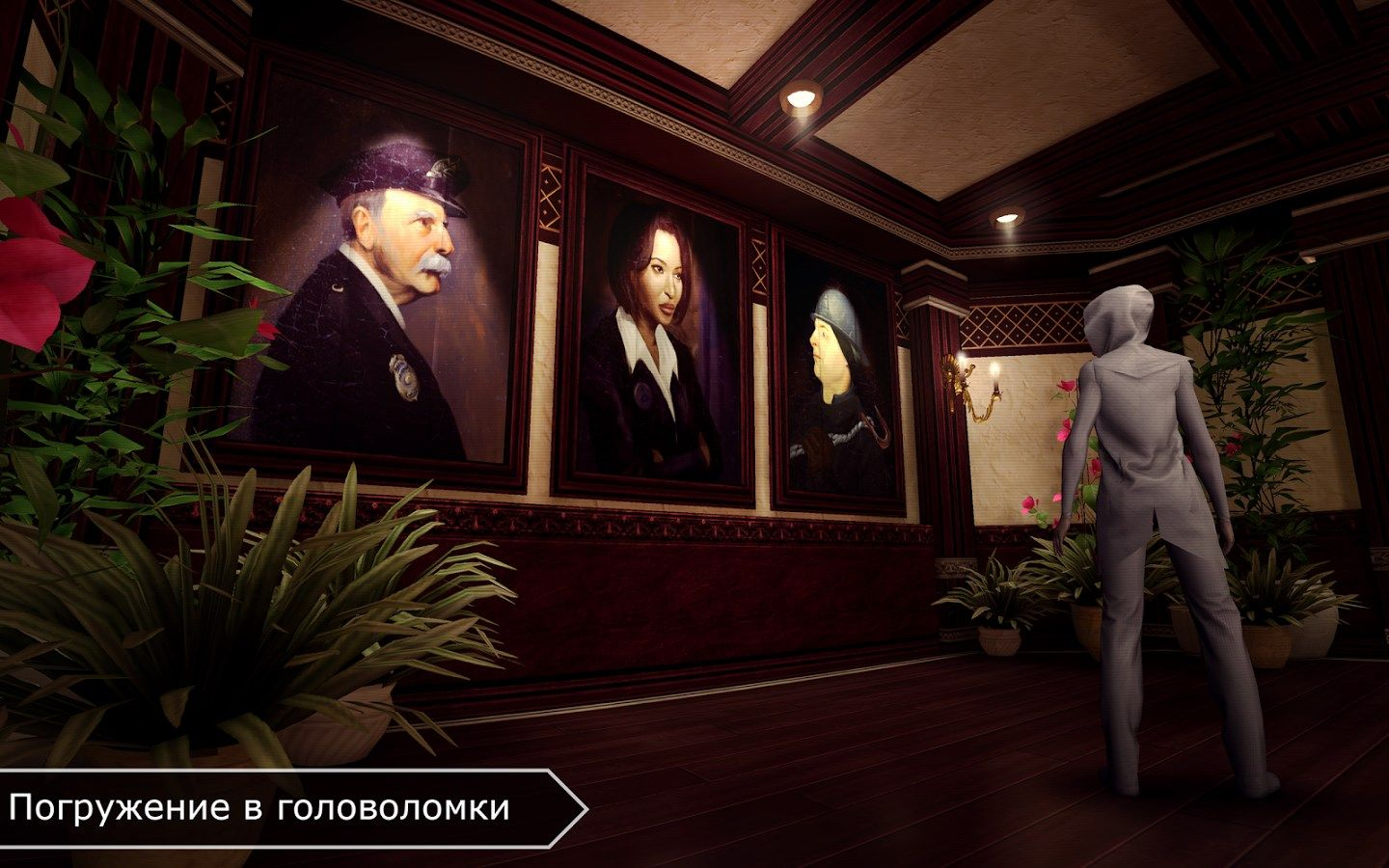 Republique (Full) v3.2 | Android