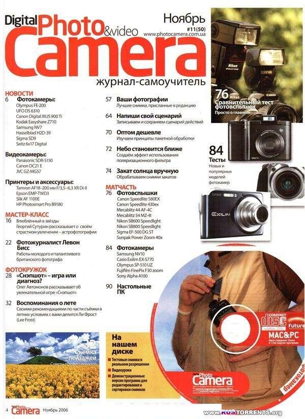 Digital Photo&Video Camera [54 �������]