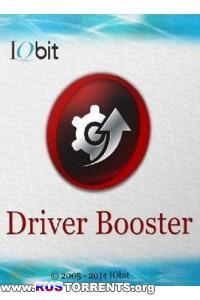 IObit Driver Booster PRO 1.3.0.172 Final