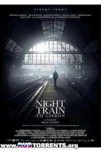 Ночной поезд до Лиссабона | HDRip
