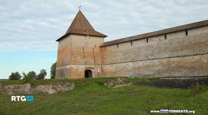 Крепость Орешек | HDTVRip