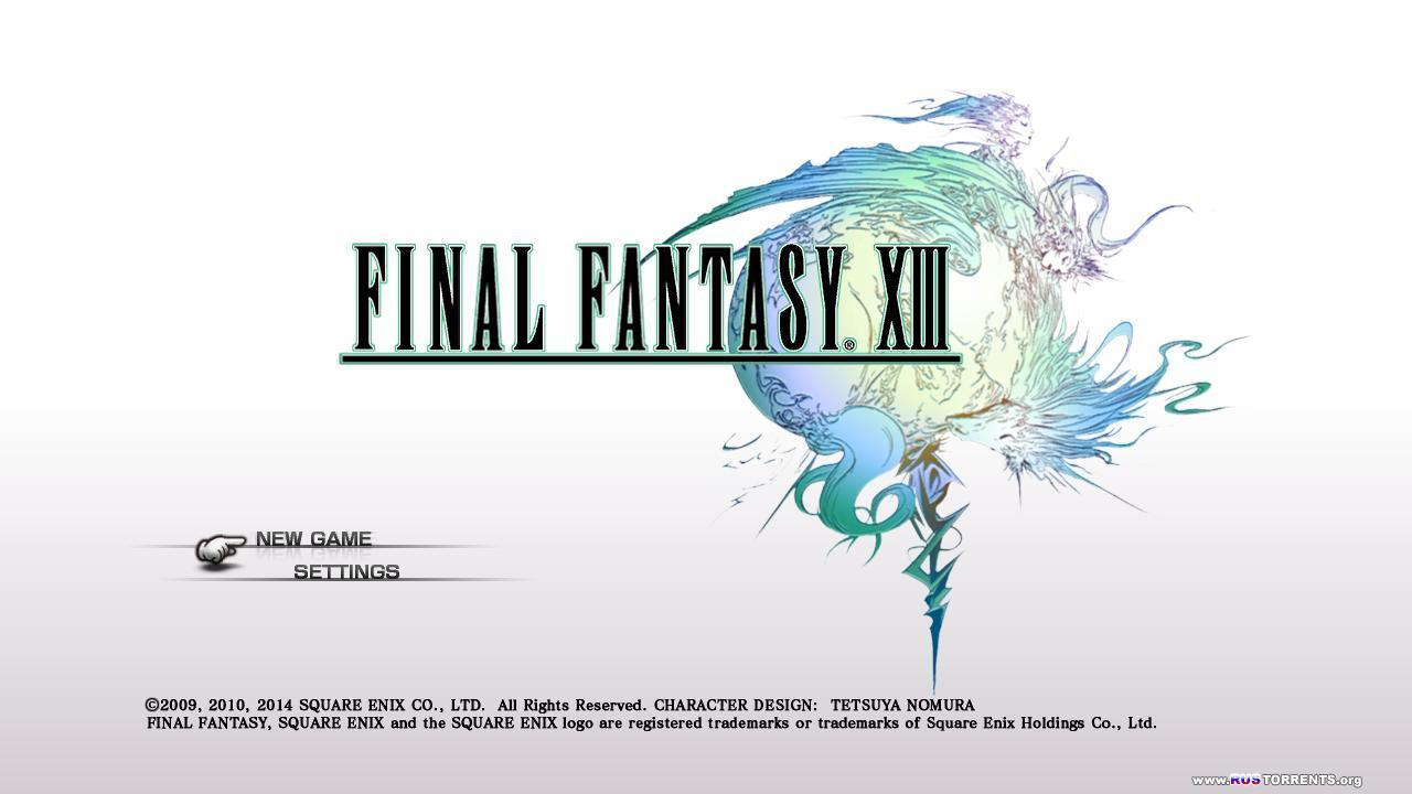 FINAL FANTASY XIII | РС | Steam-Rip от DWORD
