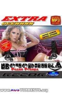 Сборник - Extra вечеринка radio Record | MP3