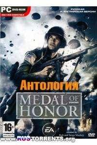 Medal of Honor: Anthology | PC | RePack от R.G. Механики