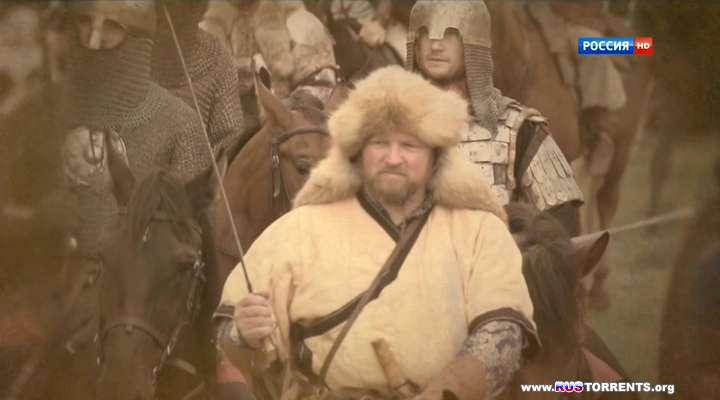 Тайны века: Сергий Радонежский. Земное и небесное | HDTVRip