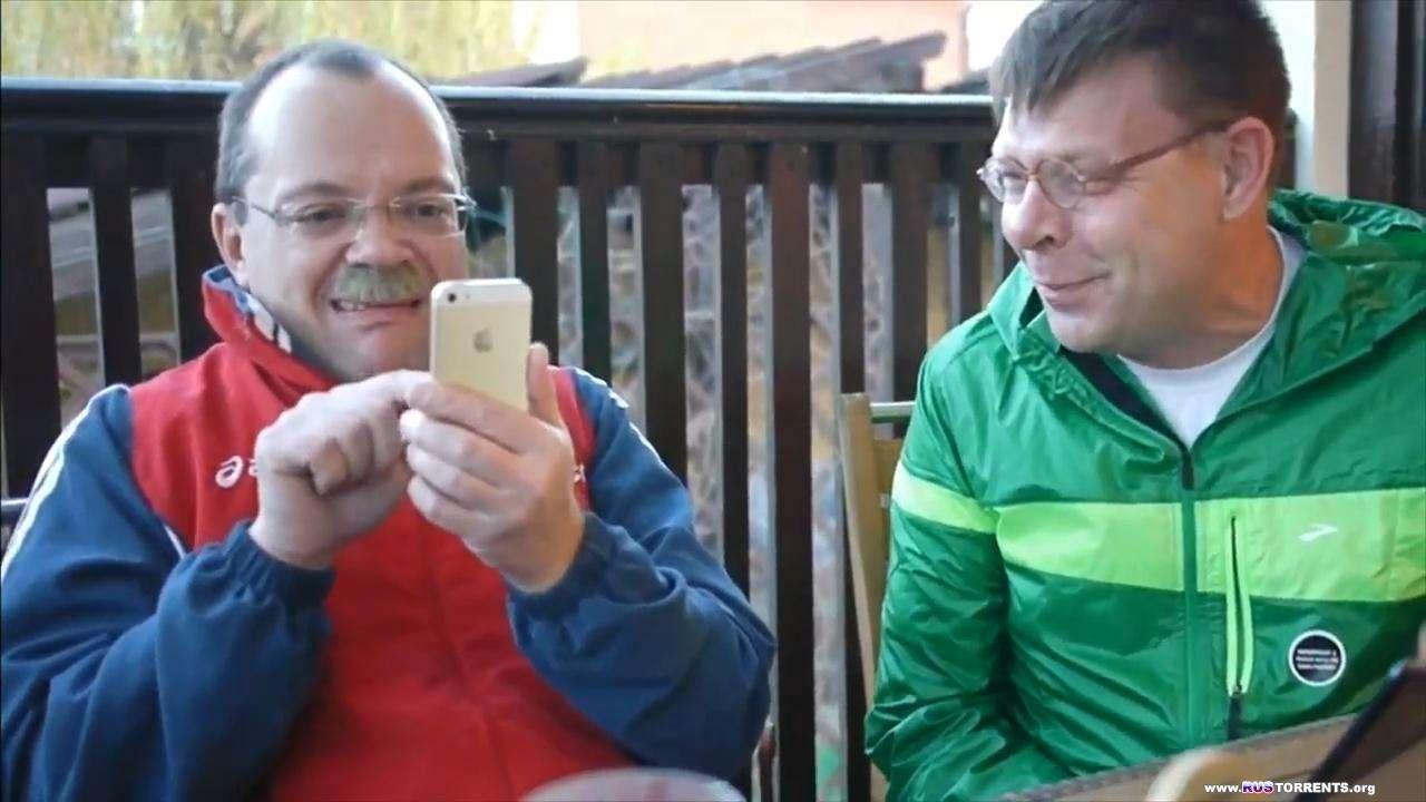 Депутат про Русский Марш и золотой Айфон   WEBRip 720p