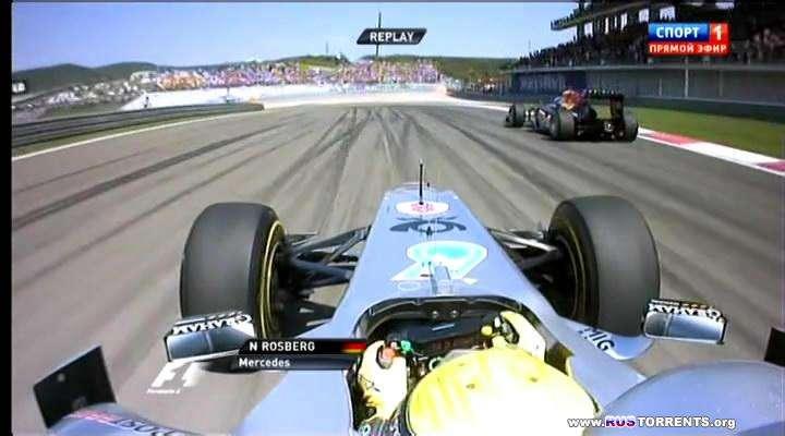 Формула 1. Сезон 2011. Этап 4. Гран-при Турции. Гонка. ТК