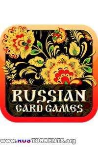 Лучшие карточные игры v1.4 Full | Android