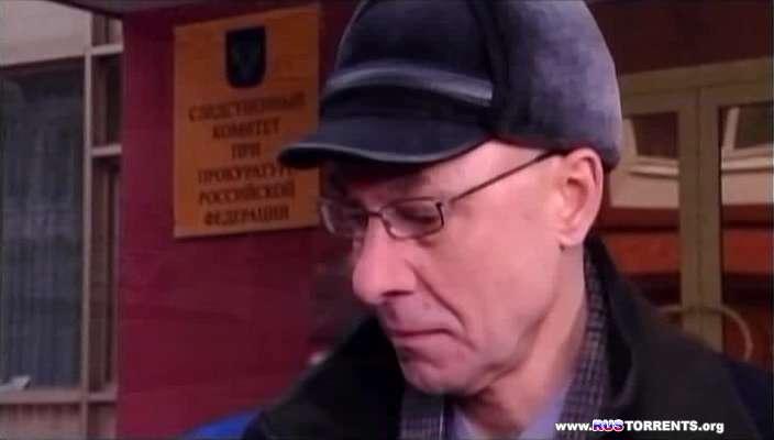 Паутина [01-03 сезон: 01-40 серии из 40]   DVDRip