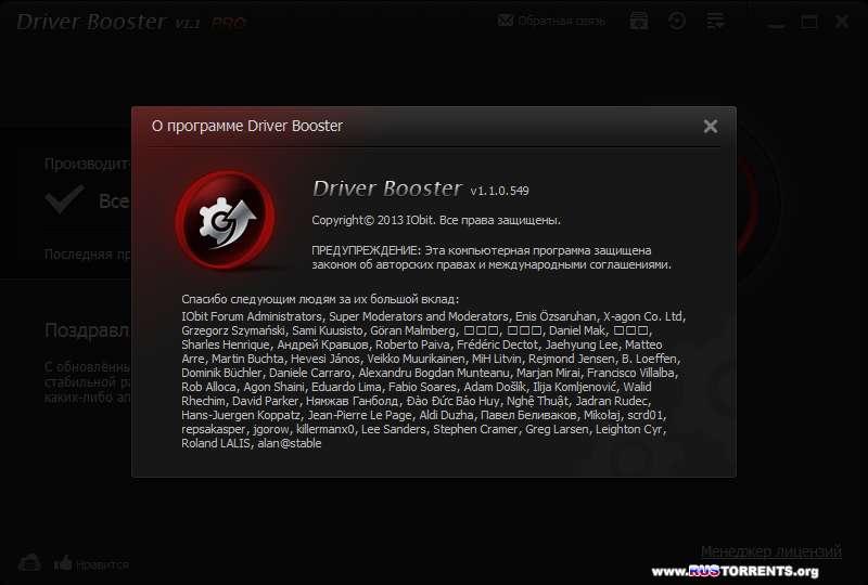 IObit Driver Booster Pro 1.1.0.549 (Multi/Rus)