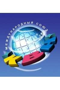 КВН-2014. Высшая лига. Все игры сезона + Бонус   HDTVRip