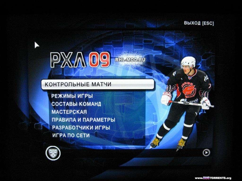 РХЛ 09 + КХЛ ( русские комментаторы)