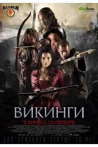 Викинги | BDRip 720p | iTunes