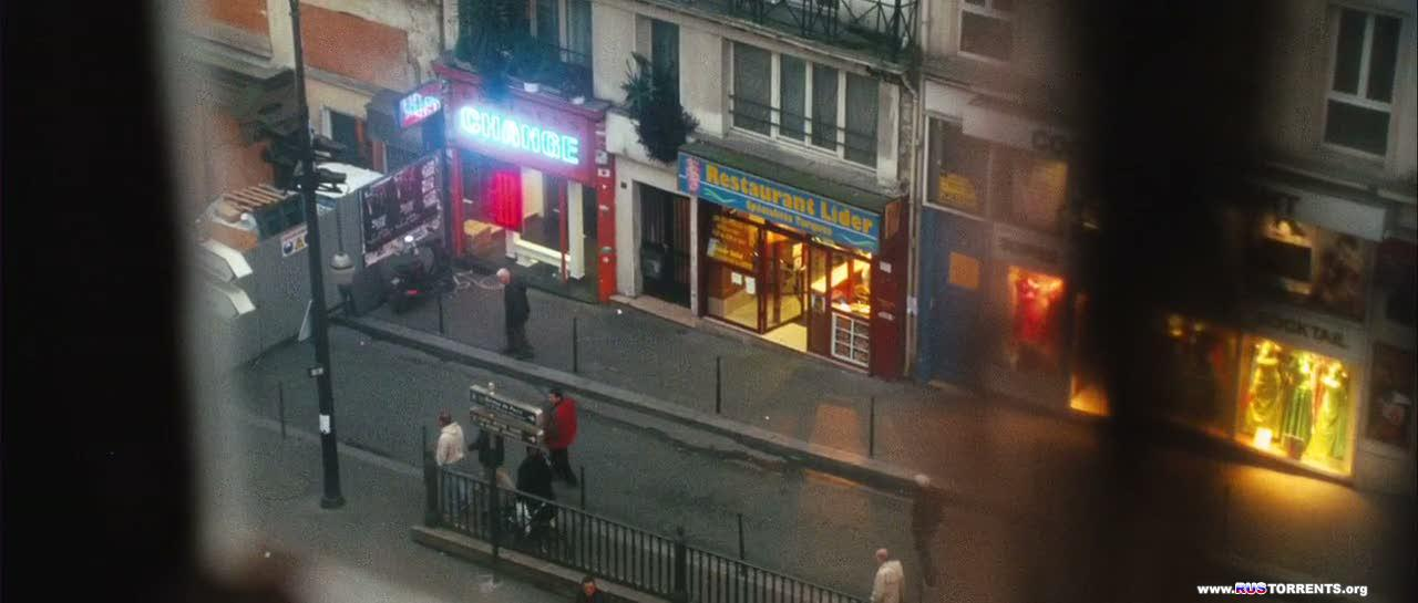 Из Парижа с любовью | HDRip
